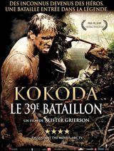 Affiche Kokoda, le 39ème bataillon