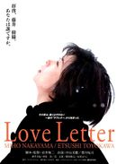 Affiche Love Letter