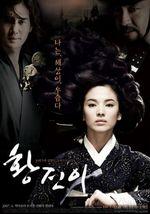 Affiche Hwang Jin-Yi
