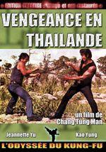 Affiche Vengeance en thaïlande