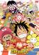 Affiche One Piece : Le Baron Omatsuri et L'île aux Secrets