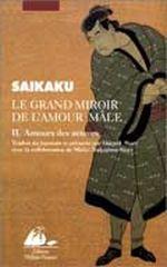 Couverture Le Grand Miroir de l'amour mâle – tome 2