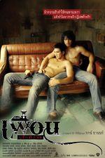 Affiche Bangkok Love Story