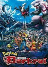 Affiche Pokémon 10 : L'Ascension de Darkrai