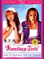 Affiche Kamikaze Girls
