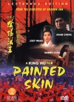 Affiche Painted Skin