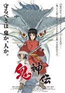 Affiche Onigamiden