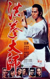 Affiche Opium and the Kung Fu Master