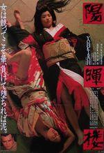 Affiche Yohkiro, le royaume des geishas