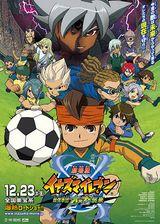 Affiche Inazuma Eleven : The Movie