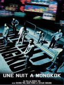 Affiche Une nuit à Mongkok
