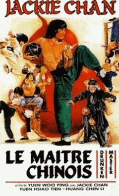 Affiche Le Maître chinois