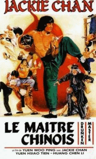 Le ma tre chinois film 1978 senscritique for Maitre art martiaux chinois