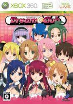 Jaquette Dream C Club