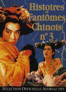 Affiche Histoires de fantômes chinois 3