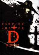 Affiche Vampire Hunter D Bloodlust