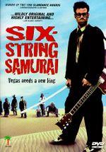 Affiche Six-String Samurai