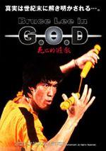 Affiche Bruce Lee in G.O.D - Game of Death 2000
