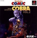 Jaquette Space Adventure Cobra : The Psychogun Vol. 2