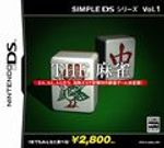 Jaquette Simple DS Series Vol.1 THE Mahjong