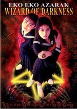 Affiche Eko Eko Azarak : Wizard of Darkness