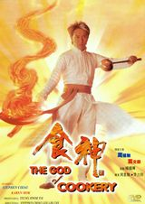 Affiche The God of Cookery
