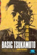 Affiche Basic Tsukamoto