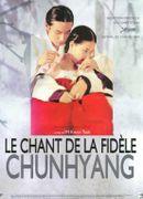 Affiche Le Chant de la fidèle Chunhyang