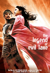 Affiche The Legend of the Evil Lake