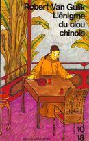 Couverture L'Enigme du clou chinois