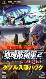 Jaquette Earth Defense Forces 2 Portable