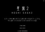 Jaquette Hoshi Saga 2