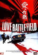 Affiche Love Battlefield