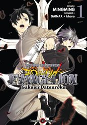 Couverture Neon Genesis Evangelion : Gakuen Datenroku