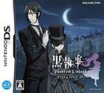 Jaquette Kuroshitsuji Phantom & Ghost