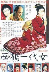 Affiche La Vie d'Oharu, femme galante