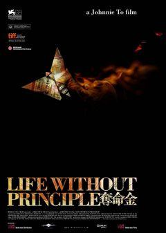 Affiche La Vie sans principe