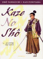Couverture Kaze no Shô, le livre du vent