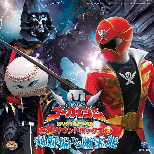 Kamen rider ooo kaizoku sentai gokaiger the movie for Depot kamen