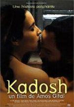 Affiche Kadosh Sacre