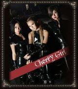 Affiche Cherry Girl