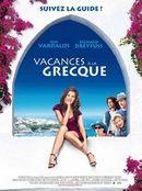 Affiche Vacances à la grecque