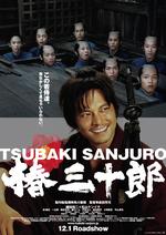 Affiche Tsubaki Sanjûrô