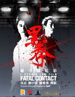 Affiche Fatal Contact