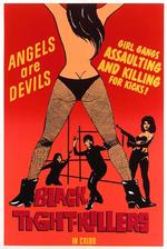 Affiche Les Tueuses en collants noirs