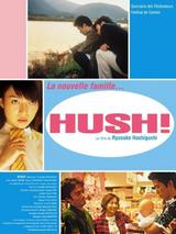 Affiche Hush!