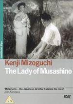 Affiche La Dame de Musashino