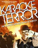 Affiche Karaoke Terror