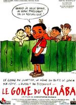 Affiche Le Gone du Chaâba