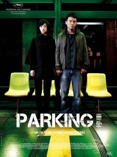 Affiche Parking
